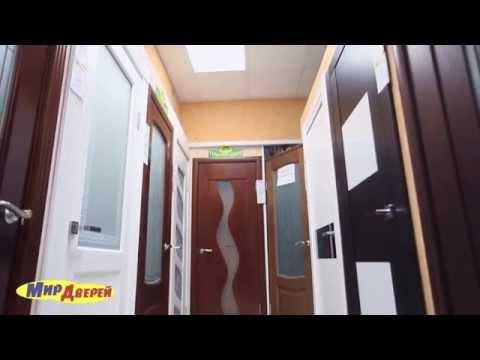 Как выбрать межкомнатные двери? Советы специалиста компании «Мир Дверей»