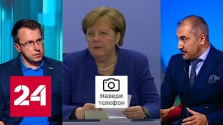 Смотреть видео Эксперты об итогах конференции по Ливии в Берлине - Россия 24 онлайн