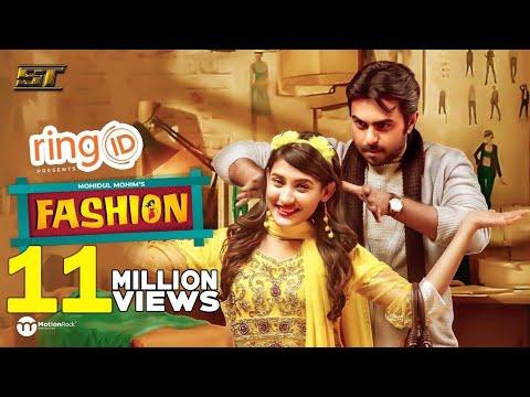 Fashion | New Valentine Natok | Apurba | Mehazabien Chowdhury | Mohidul Mohim | New Natok