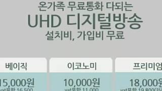 케이블티비 티브로드 인터넷방송 강서방송편