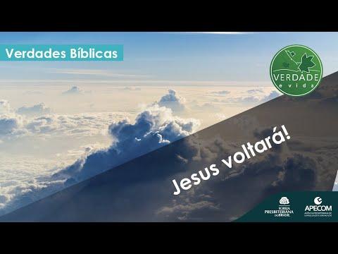Jesus voltará!