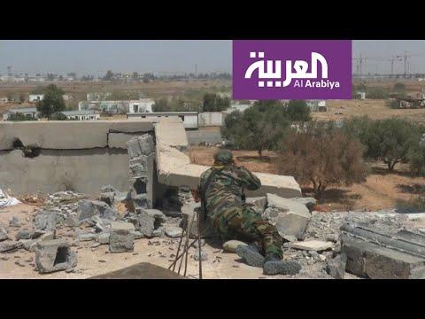 الجيش الليبي يطلق الهجوم الأخير لتحرير العاصمة طرابلس  - نشر قبل 3 ساعة