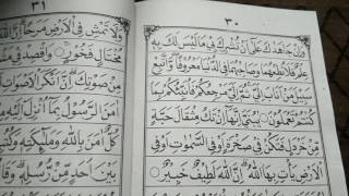 Belajar Membaca Al qur 39 an dengan alunan nada indah