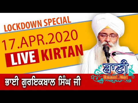 Live-Now-Gurmat-Kirtan-Samagam-From-Amritsar-Punjab-17-April-2020