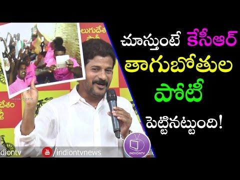 Revanth Reddy Slams Harish Rao Over Liquor Bottles At TRS Warangal Meeting | MLA Revanth Reddy