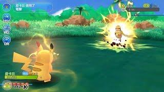 Pokemon Adventure [Android] (Pocketown) Gameplay