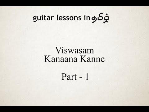 Kannaana Kanney | Viswasam | Guitar Lesson | In தமிழ் | Part 1