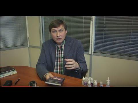 видео: Андрей Кузнецов, академик РАМТН - биорегуляторы тканевого матрикса