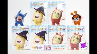 Чуддики!! Распаковка сюрпризов Happy Box! Классная серия от Сладкой сказки.