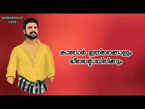 Tovino Thomas Dialogue Lyrical Whatsapp status  Malayalam  Memories of love
