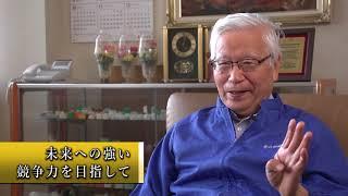 幸立化成工業株式会社ホームページ ・・・ http://www.jade.dti.ne.jp/k...