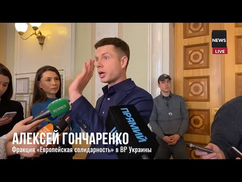 Эвакуацию украинцев из Уханя превратили в какую-то ухню, - Алексей Гончарено