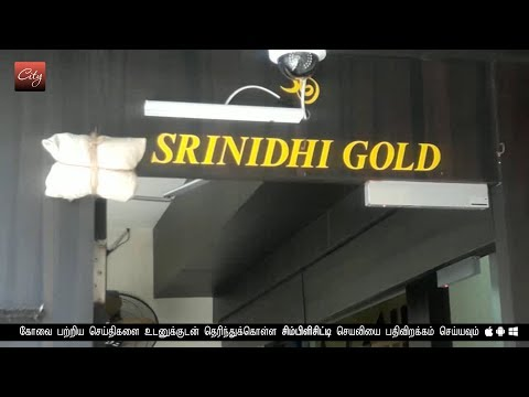 IT raids at finance, Gold business firms in Coimbatore
