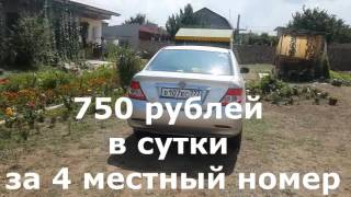 Недорогой отдых в Крыму !(, 2016-10-29T08:52:06.000Z)