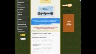 видео Узнать задолженность по штрафам ГИБДД онлайн
