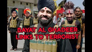 BAYAT AL GHADEER LINKS TO TERRORISTS | RAZA RIZVI, ZAYN RIZVI & SYED ALI : #SPEAKERSCORNER