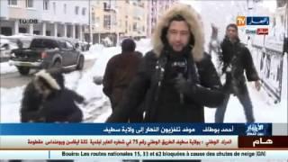 صحفي قناة النهار يتعرض لضربات كرة الثلج بسطيف على المباشر !!