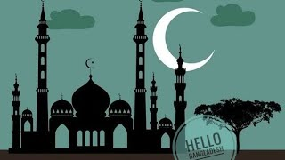How I Spend Eid Al Fitr During Covid 19 | Lockdown|new Hope|bangladesh