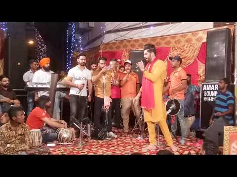 Live Sangraam Hajra || singla production