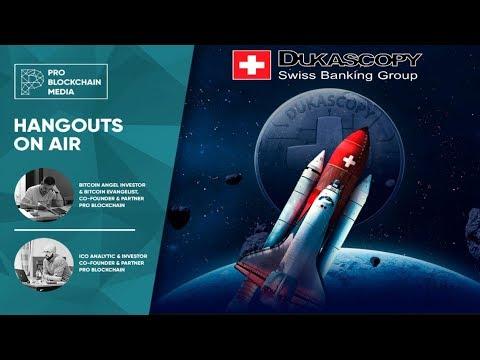 Dukascopy— крупнейший международный Форекс-брокер