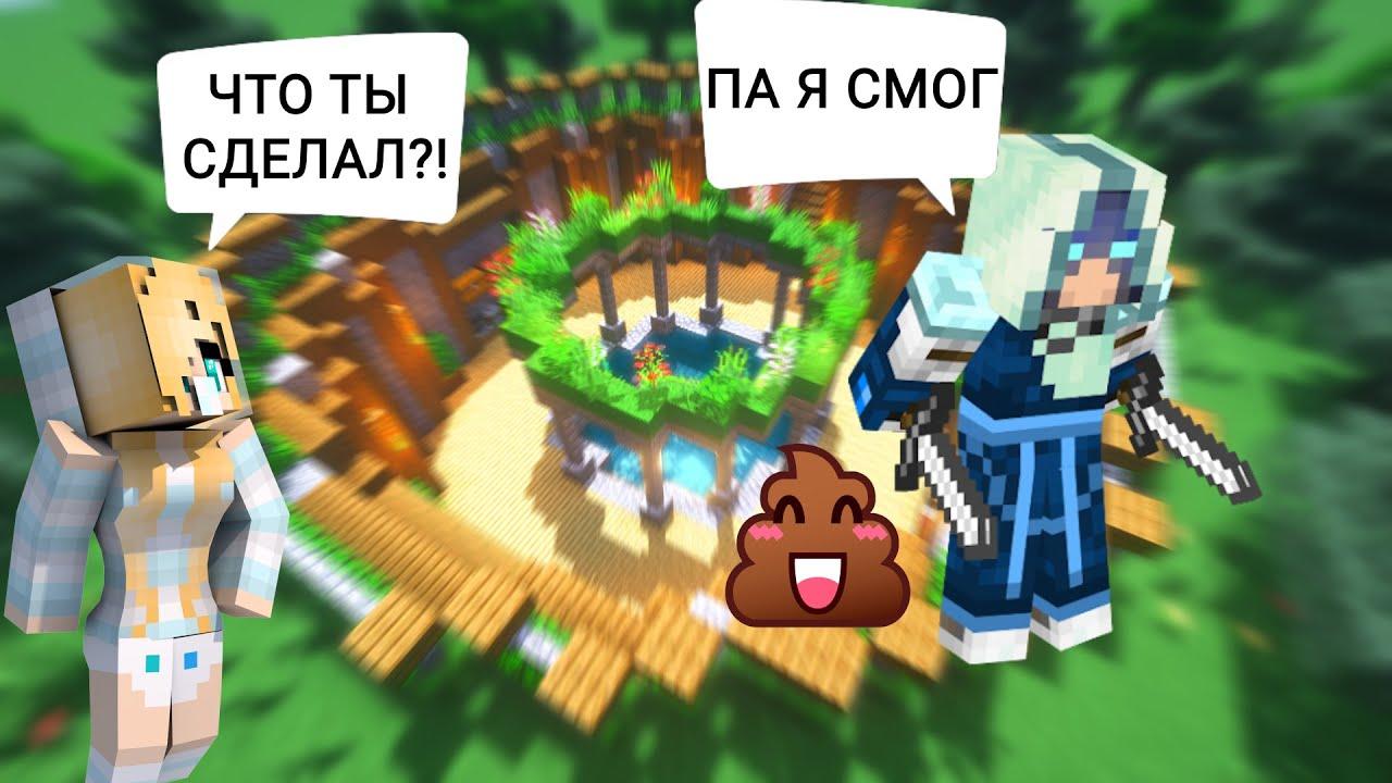 КАК СТАТЬ ЕВГЕНБРО -  Майнкрафт но Я затролил  НОВЫМ модом в МАЙНКРАФТЕ ТРОЛЛИНГ Ловушка minecraft