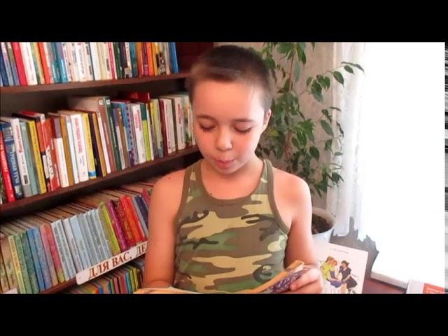 Изображение предпросмотра прочтения – АлексейГагарин читает произведение «Румяной зарёю...» А.С.Пушкина