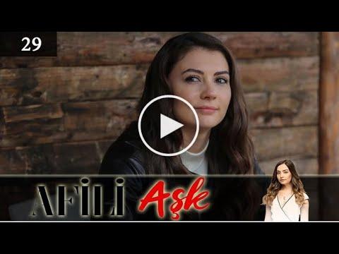 Турецкая мелодрама Любовь напоказ Afili Ask    29 серия новый сезон с русской озвучкой