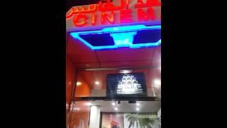 Video Ladies Night in Al-Shalal download MP3, 3GP, MP4, WEBM, AVI, FLV Juli 2018
