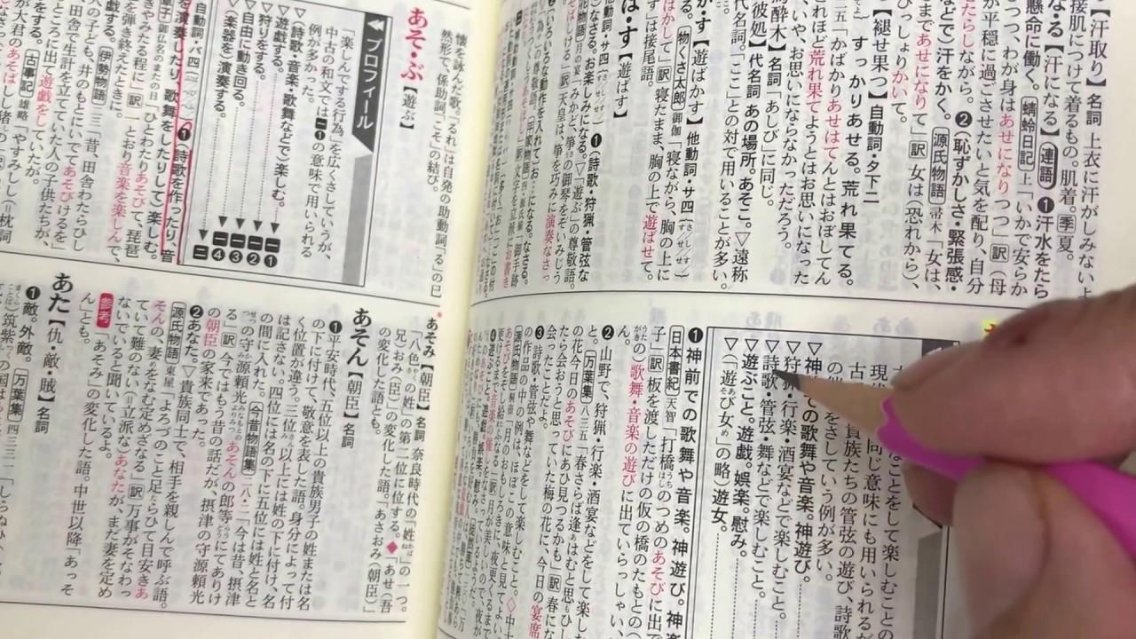 訳 現代 語 竹 取 物語