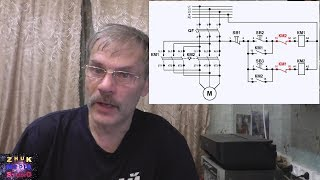 видео Обозначение магнитного пускателя на схеме