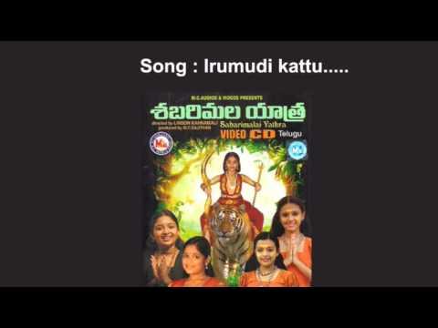 Irumudikattu -  Sabarimalaiyathra