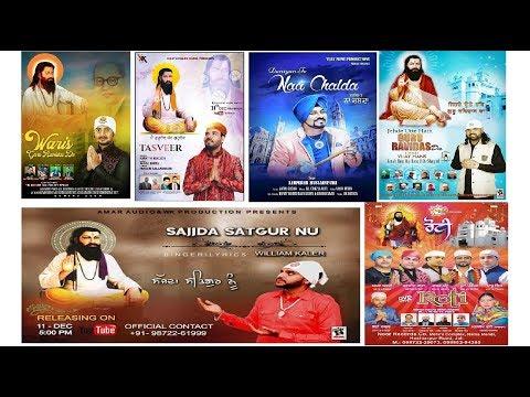 Top 10 Albums of Guru Ravidass Ji 2018 Part 1