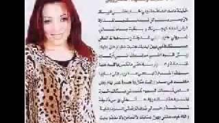 khayna-achraf yousra khayna