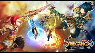 Yulgang mobile Sv.4 ราชานรก