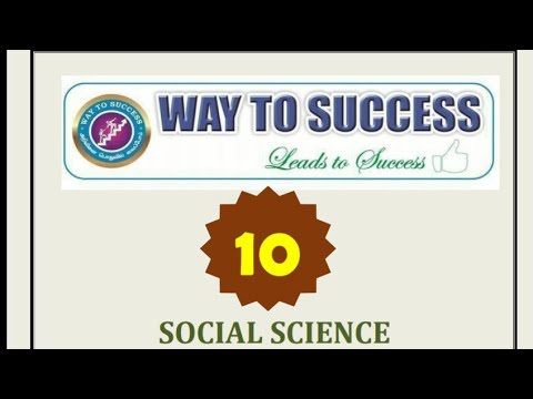 10th std social science guide way to success guide English medium
