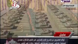 طلاب المدارس يُرددون الأناشيد الوطنية بقبر الجندي المجهول احتفالًا بنصر أكتوبر
