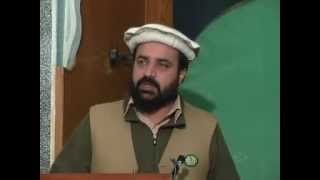 Baisat e Rahmat e Aali Conference | Sahibzada Abdul Qadeer Awan