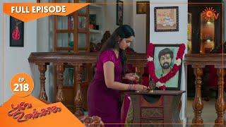 Poove Unakkaga - Ep 218 | 21 April 2021 | Sun TV Serial | Tamil Serial