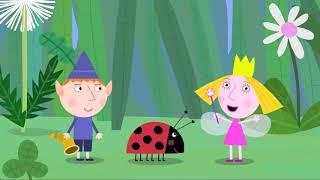Мультфильмы Серия - Маленькое королевство Бена и Холли - Сборник 14- Мультики