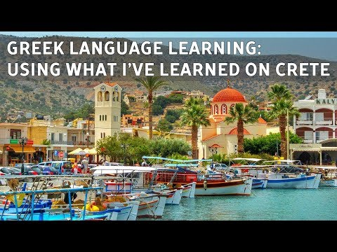 Greek Language Learning: Using What I've Learned on Crete