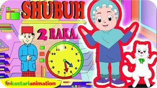 MAKIN SEMANGAT SHALAT di BULAN RAMADHAN | Lagu Anak Islami bersama Diva | Kastari Animation Official