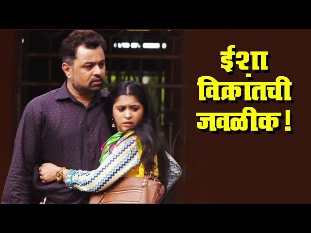 Tula Pahate Re - 23rd August Preview Update| Bonding Of Isha & Vikrant | Subodh Bhave