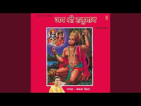 Hanumanji Hanumanji Daya Bhakton Pe