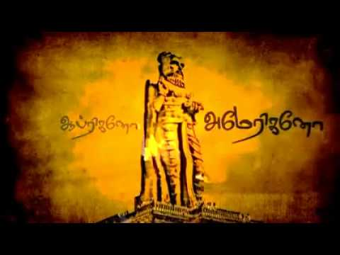 Raja Raja Cholan the Great   BBC coverage  Harish kumar ruk