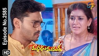 Manasu Mamata | 3rd May 2019 | Full Episode No 2585 | ETV Telugu