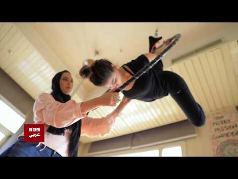 بتوقيت مصر : من الملاهي الليلية للنوادي الرياضية ما هو الـPole dancing ؟  - نشر قبل 4 ساعة