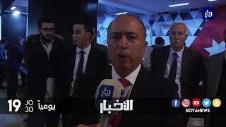 افتتاح مكتب لدائرة الاحوال المدنية في مطار الملكة علياء الدولي - (22-11-2017)