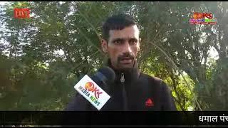 रवि कुमार ने मागे विकास के नाम पर धमाल wno.1के लोगो से बोट कहा हम हमेशा लोग के काम करवाते रहेगा