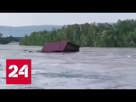 """""""Погода 24"""": дожди продолжат подпитывать паводок в Иркутской области - Россия 24"""