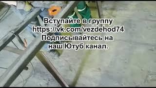 Гусеницы ТСН 74 с ГП Газ 71 3